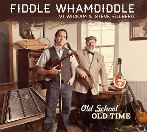 old-shool-old-time-cd